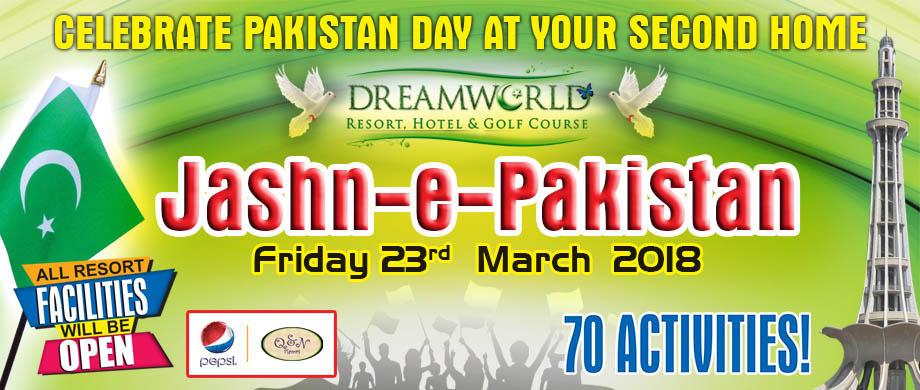 Jashn-e-pakistan