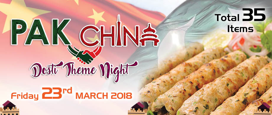Pak China Dosti Theme Night